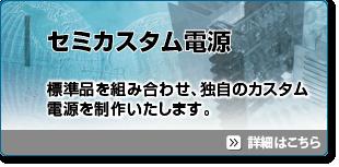 top_bt02